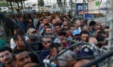 خطة إسرائيلية جديدة تدعي تحسين ظروف العمال الفلسطينيين
