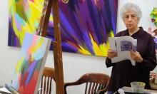 بيروت: معرض جديد قديم للفنانة الفلسطينية سامية حلبي