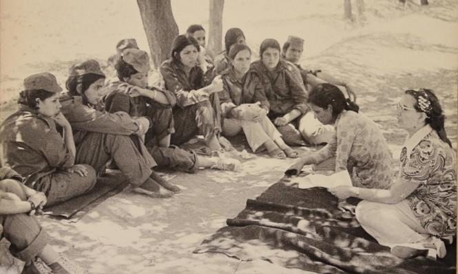 حوارية تثقيف سياسي لناشطات فلسطينيات عام 1976