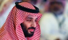 """""""أمان"""": اغتيال خاشقجي وجه ضربة للسعودية قد تطيح ببن سلمان"""