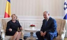 نتنياهو يروج لمد أنبوب غاز بلقائه قادة أوروبا الشرقية