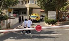 اعتداءات على الأطباء: تعددت المزاعم والعنف واحد