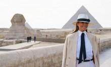زيارة ميلانيا ترامب للقاهرة لـ6 ساعات تُكلّف 95 ألف دولار