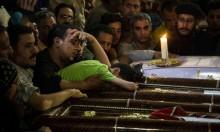 داعش يتبنى هجوم المنيا أحدث هجماته ضد الأقباط
