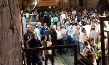 إسرائيل لا تزال سلبية: الإسرائيلي غير اجتماعي وغير ودي