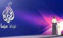 """بميلادها الـ 22: """"الجزيرة"""" تدعو لإعلان عالمي لحماية الصحافيين"""