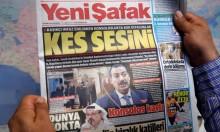 """انتقادات أوروبية لـ""""مستوى التعاون السعودي"""" بقضية خاشقجي"""