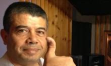 الرامة: شوقي أبو لطيف رئيسا للمجلس بالتزكية