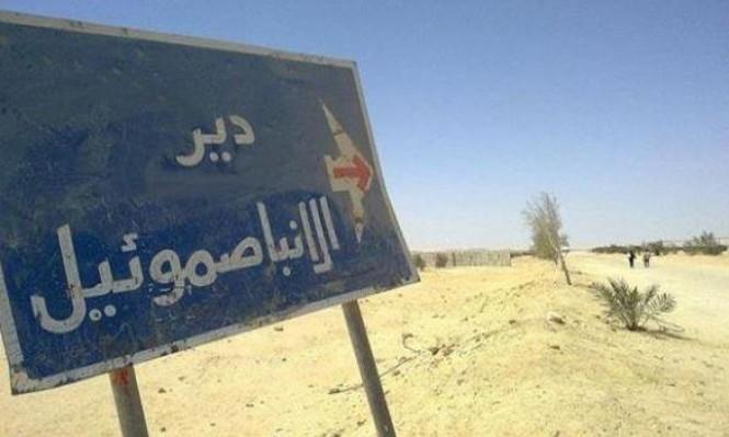 مصر: قتلى بهجوم على دير الأنبا صموائيل في المنيا