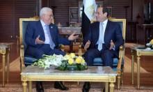 السيسي وعباس يبحثان مستقبل القضية الفلسطينية