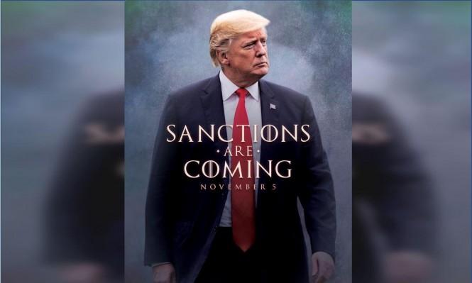 """ترامب يخيّر إيران: تغيير السلوك أو """"كارثة"""" اقتصادية"""
