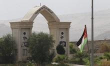 طلب إسرائيلي للأردن لمفاوضات جديدة حول الباقورة والغمر