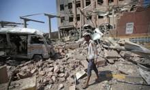 اليمن: مقتلُ وإصابة العشرات في معاركٍ وغارات بالحُديدة