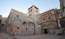 """""""تأميم"""" أراض للكنيسة الأرثوذكسية: إحكام سيطرة بزعم الحماية"""