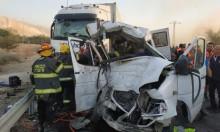 مأساة بالأغوار: مصرع 6 فلسطينيين من القدس بحادث سير