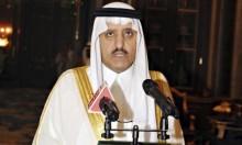 من هو أحمد بن عبد العزيز الذي تجرّأ على انتقاد بن سلمان؟