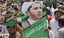 المؤبد لرئيس المعارضة في البحرين بتهمة التخابر مع قطر