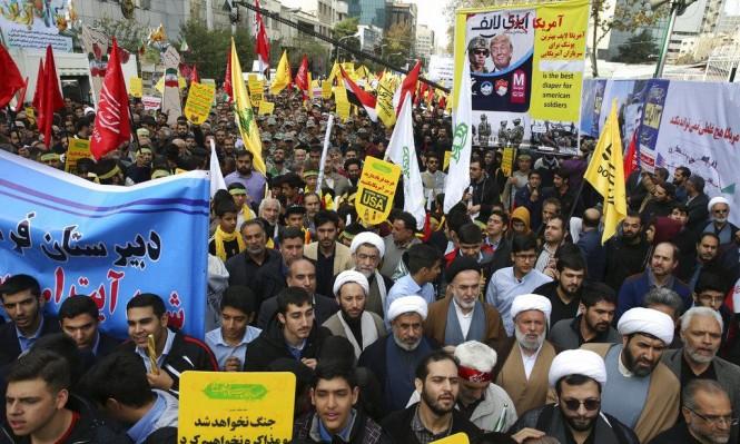مظاهرات بإيران بذكرى اقتحام سفارة واشنطن واستئناف العقوبات النفطية
