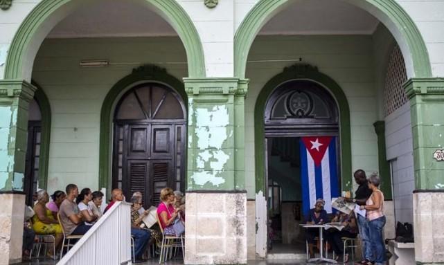 كوبا: مركز شبابي لتعليم نهج حياة كاسترو