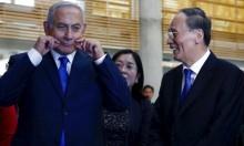 نتنياهو: العقوبات ضد إيران ستساهم باستقرار المنطقة