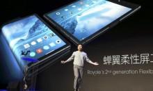 """""""سامسونغ"""" تخسر قوتها السوقية أمام منافساتها الصينيات"""