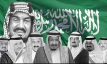 تعرّف على شجرة العائلة المالكة السعودية