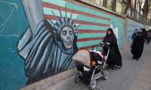 العقوبات الأميركية ضد إيران تدخل حيّز التنفيذ