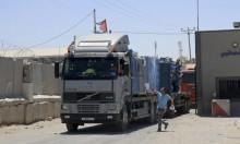 تعليق العمل بكرم أبو سالم لفرض السلطة رسوما على الشاحنات