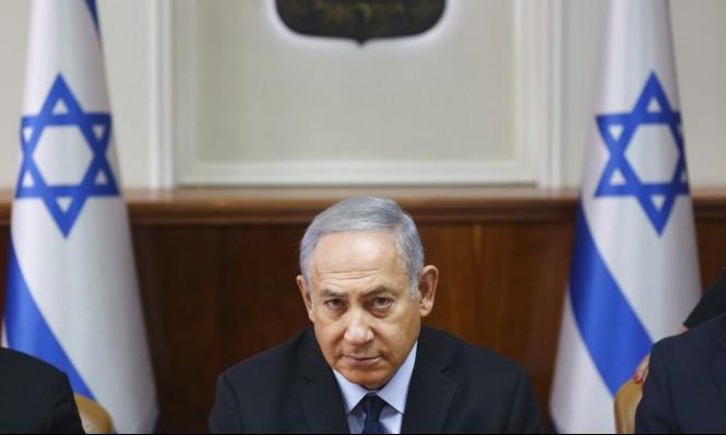 نتنياهو يعطي الضوء الأخضر لسن قانون إعدام أسرى فلسطينيين