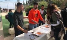التجمع الطلابي يُطالب بتعريب لافتات جامعة حيفا