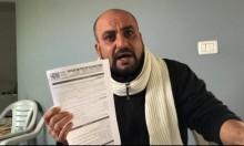 قلنسوة: التحقيق مع أشرف أبو علي