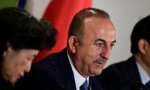 تركيا تحذر واشنطن من خطورة العقوبات الجديدة على إيران