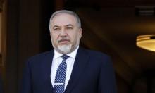 ليبرمان: الكنيست يناقش قانون إعدام أسرى فلسطينيين الأسبوع المقبل