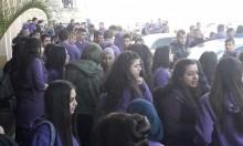طلعة عارة: تعطيل الدراسة متواصل والطلاب يحتجون