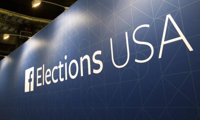 """شركة """"فيسبوك"""" تحجب 115 حسابا لتدخلها بالانتخابات الأميركية"""