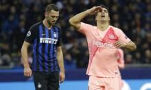 إنتر ميلان يُحبط برشلونة بتعادُل قاتل