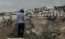 القدس: المصادقة على 640 وحدة سكنية استيطانية قرب بيت حنينا