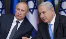 """روسيا: """"لم يكن هناك لقاء مخطط بين بوتين ونتنياهو لكي يلغى"""""""