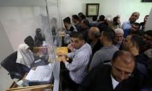 صرف 40% من رواتب موظفي غزة