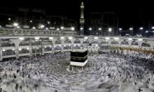 أزمة الحج: قصة الجواز الإسرائيلي والسعودية