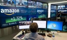 هل سيفرض الاتحاد الأوروبي ضرائب على شركات الإنترنت الكبرى؟