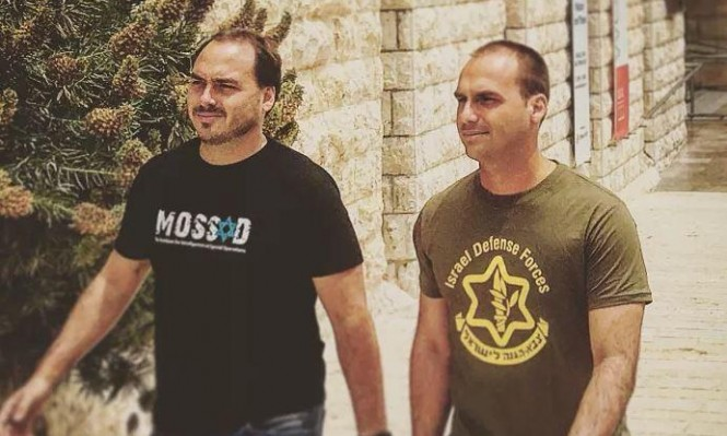 نجلا الرئيس البرازيلي بثياب الجيش الإسرائيلي والموساد