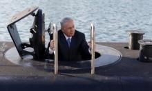 """""""قضية الغواصات"""": أدلة ضد مشتبهين بينهم مقربون من نتنياهو"""