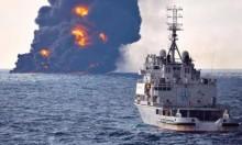 واشنطن تحذر شركات التأمين والموانئ من التعامل مع السفن الإيرانية