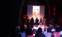 """انطلاق مهرجان """"كوز"""" للأفلام الكويريّة في حيفا"""