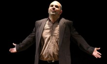 """عرض قادم لمسرحية """"طه"""" في جامعة حيفا"""
