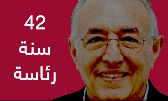ترشيحا: هل تطيح القوائم العربية بشلومو بوحبوط بعد 42 عاما؟