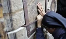 عشرات الكنائس الأميركية تندد بسعي الاحتلال لمصادرة أراضٍ كنسية في القدس