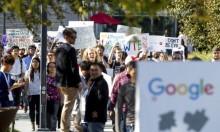 """""""جوجل"""": سنغيّر من سياساتنا بالتعامل مع قضايا التحرش الجنسي"""
