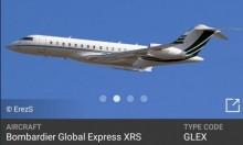 مرورًا بعمان... طائرة إسرائيلية في إسلام أباد